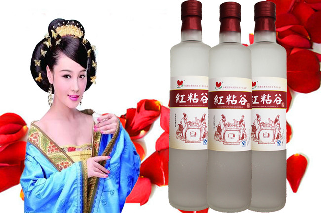 河南香玫园生物工程公司