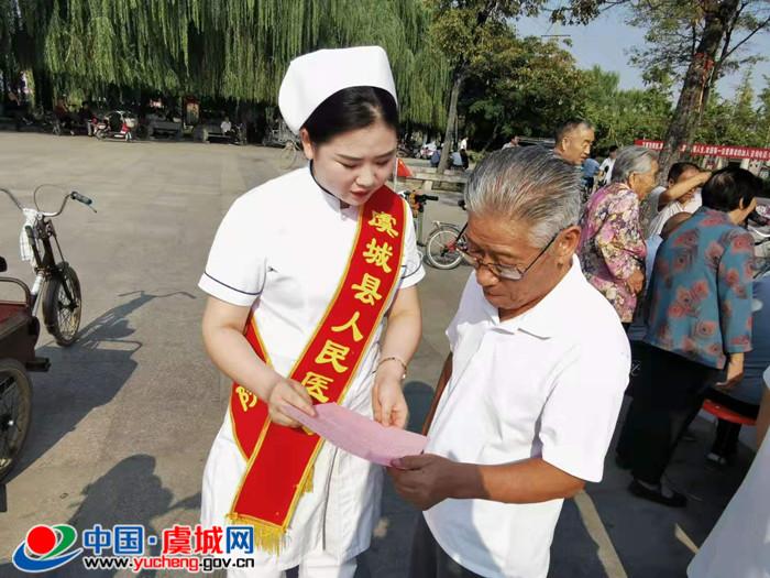"""虞城县人民医院心血管内科举行""""世界心脏日""""健康宣教义诊活动"""