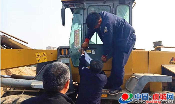"""虞城县城郊乡依法开展""""散乱污""""企业综合整治行动"""