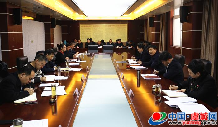 朱东亚主持召开县委常委会议