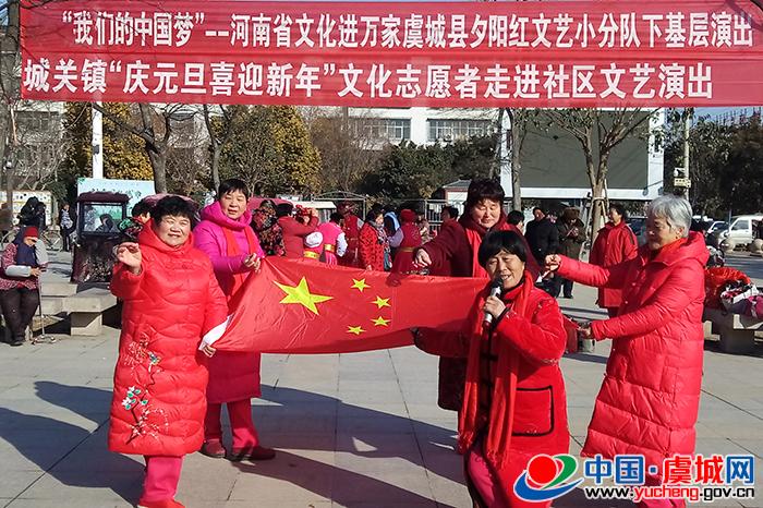 城关镇举行庆元旦迎新春文艺演出活动